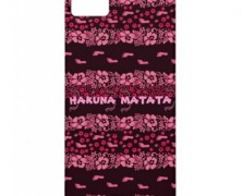 Hakuna Matata iPhone 5 Case