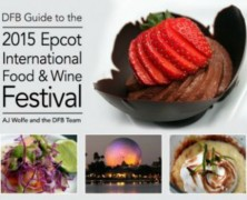2015 DFB Epcot International Food and Wine Festival Guide